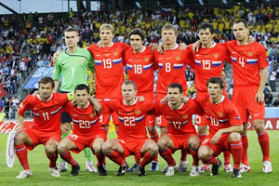 Сборная России, Футбол