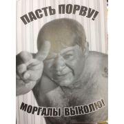 Кино, Джентльмены удачи, Леонов