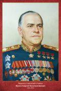 Советский плакат, Жуков Г. К. , День победы
