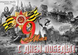 Советский плакат, День победы