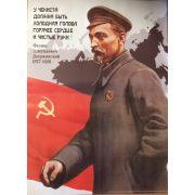 Советский плакат, Ф.Э. Дзержинский