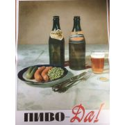Советский плакат, Пиво да, юмор