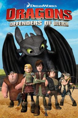 Драконы: Защитники Олуха, Dragons: Defenders of Berk