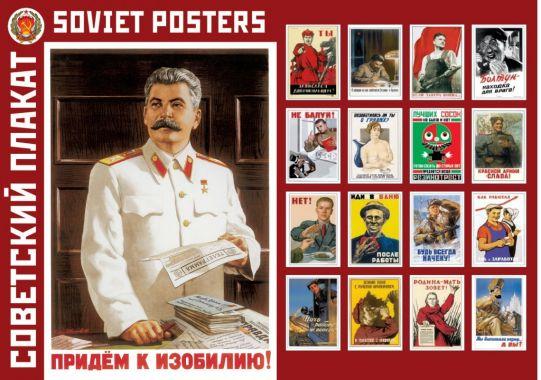 папка набор 16 тематические открытки